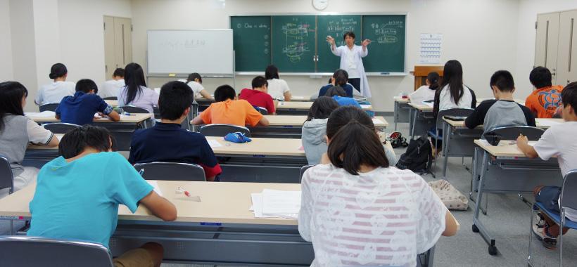 指導方針1 すべては生徒のために