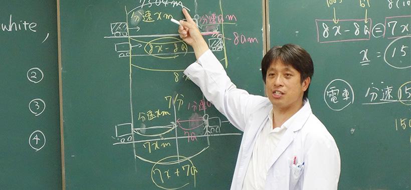 指導方針3 高い授業の質を保つ